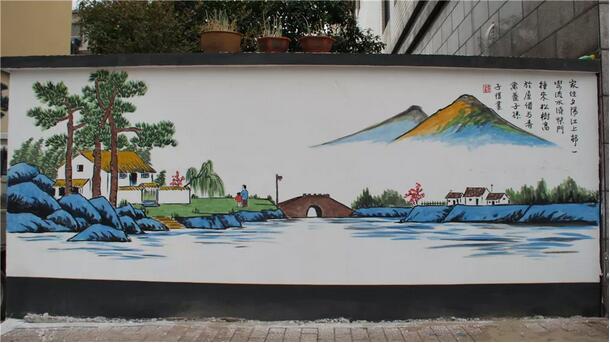 进化镇历史文化墙.jpg