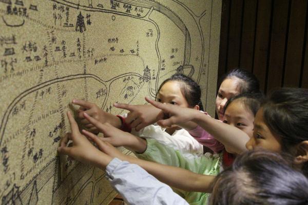衢州市档案馆开展中小学素质教育实践活动