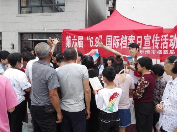乐清市档案局档案宣传走进农村文化礼堂