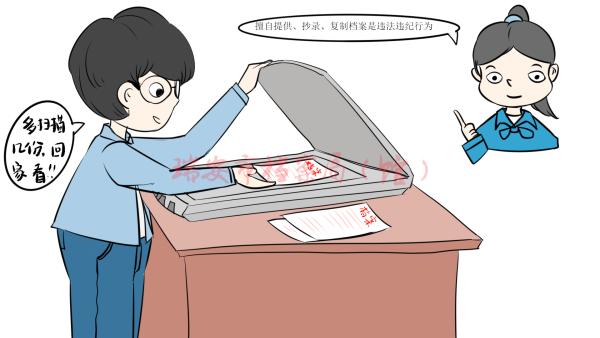 瑞安市档案局利用漫画手册进行档案法制宣传