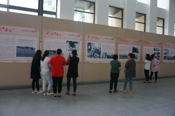 普陀区档案局开展2018年国际档案日系列活动