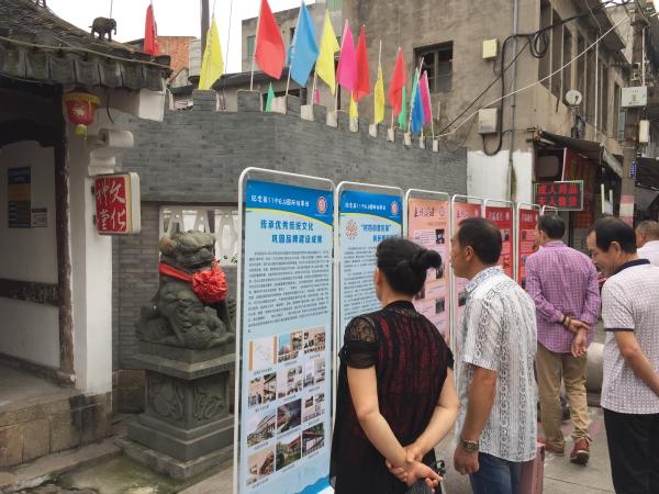 龙湾区档案局(馆)开展文化礼堂建设建档宣传活动