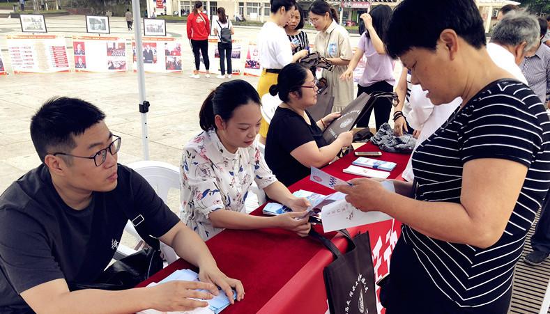"""三门县档案局开展""""6.9""""国际档案日现场宣传活动"""