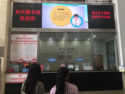 长兴县文化广电新闻出版(体育)局开展6.9档案日宣传活动