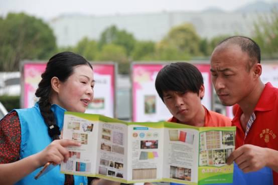 """台州市档案局征集""""四十周年·四十家照""""活动启动"""
