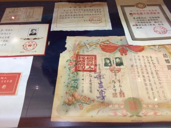 """浙江丽水市档案局举办""""共和国记账人""""董万春家庭档案展"""