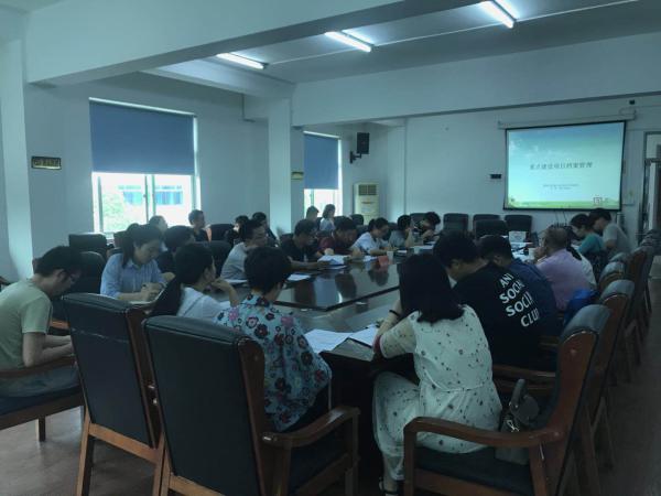 临海市举办重点建设项目档案管理培训会