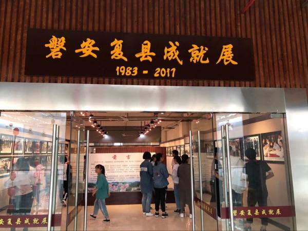 磐安县档案局开展国际档案日宣传活动