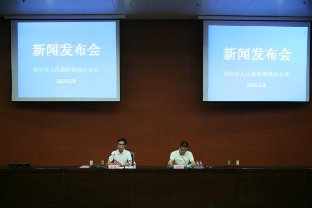 """绍兴市迎国际档案日""""档案远程利用工作""""新闻发布会举行"""