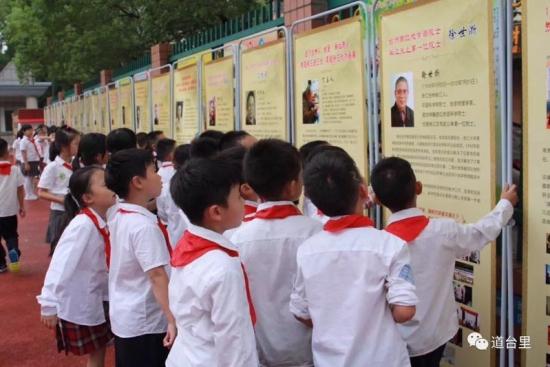 """椒江区档案局举办""""老海门那些人和事""""巡回展"""