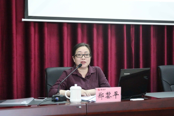 """衢州市档案局2018年度""""兰台讲堂""""开讲啦"""