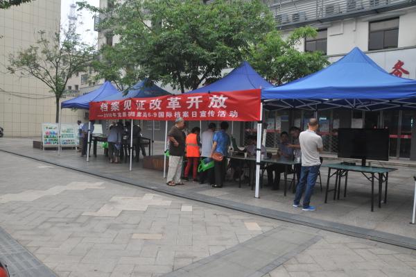 """龙游县档案局多举措开展""""6·9""""国际档案日宣传"""