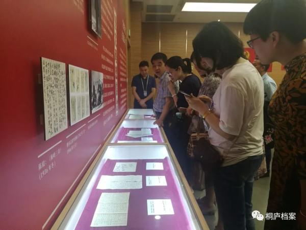 桐庐县档案局组织桐庐县省115档案人才到省档案局参观学习