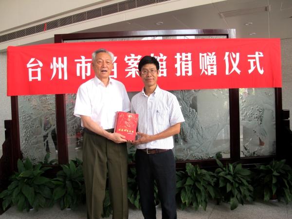 程建宁将军向台州市档案馆赠书《活着的马克思》