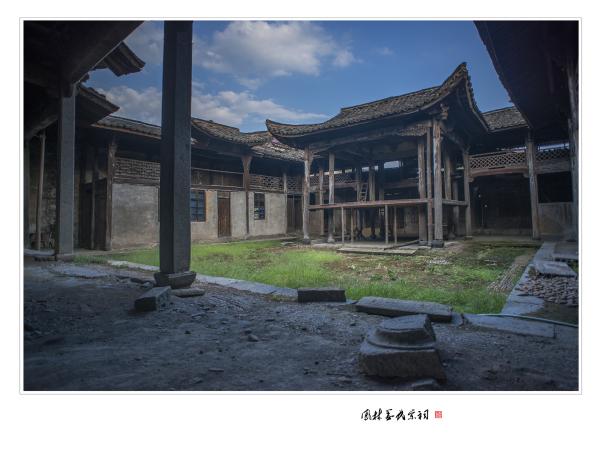档案揭秘军政部第六十六后方医院驻江山凤林史实