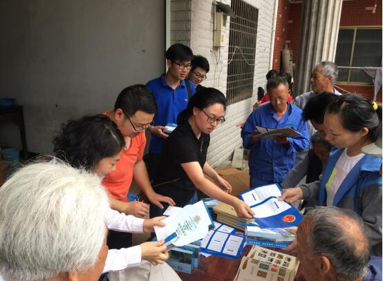仙居县档案局送档下乡,唤醒农民档案意识,见证改革成果