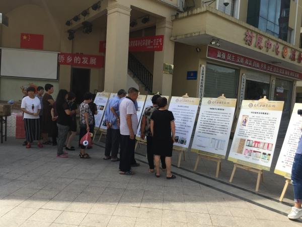 档案传承文明——文成县档案局举办6·9国际档案日系列活动