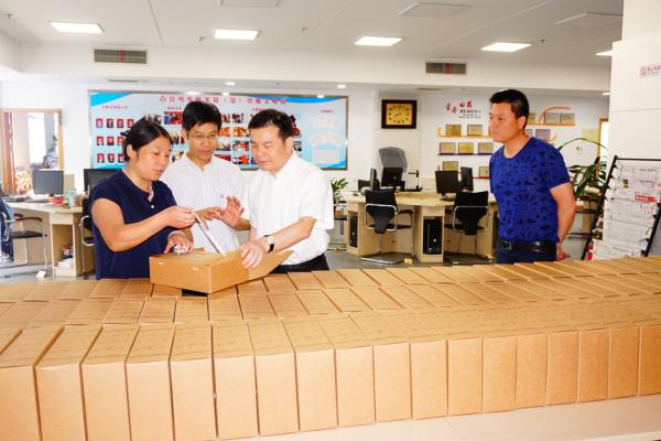 台州市司法档案移交仪式举行