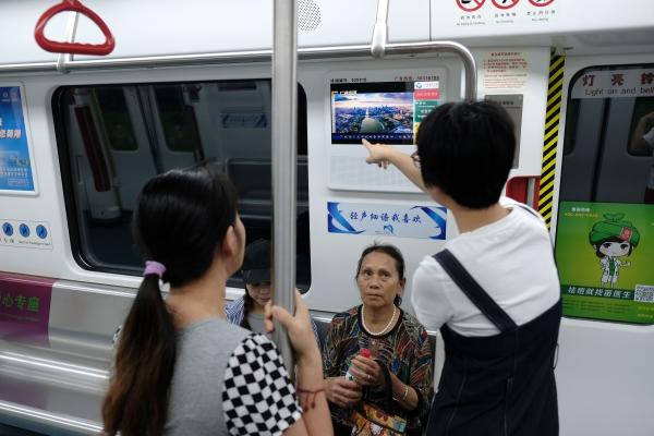 """1分钟浓缩40年——""""档案见证改革开放""""微视频现身宁波地铁车厢"""