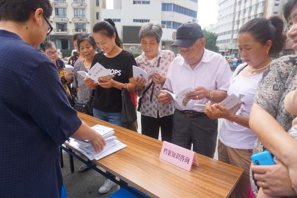 嵊泗县档案馆开展69国际档案日主题宣传活动