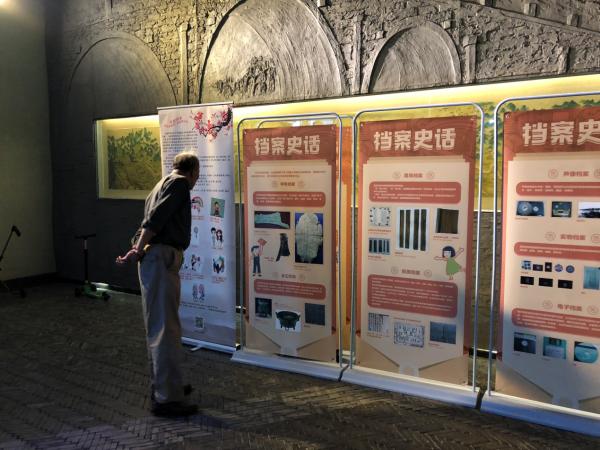 多措并举 数线联发 拱墅区档案局开展6·9国际档案日宣传活动
