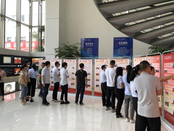 龙湾区档案局(馆)开展服务企业、优化企业档案建设宣传活动