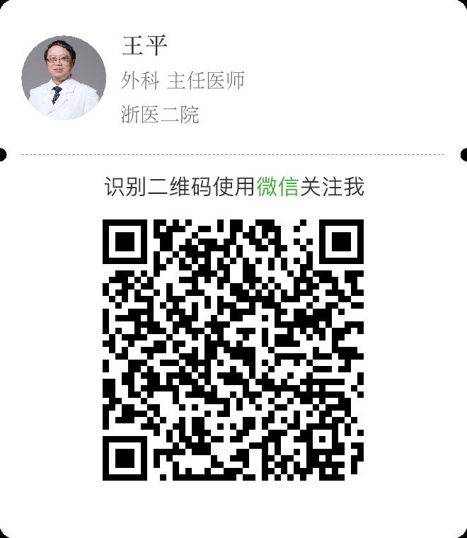 王平.png