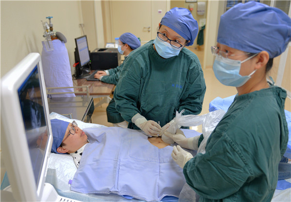 杭州市产前诊断中心