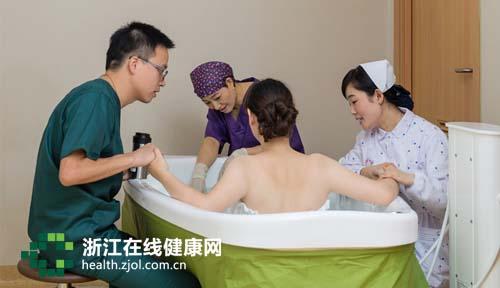【视频】杭州妇保首例水中分娩:全程没喊一声疼