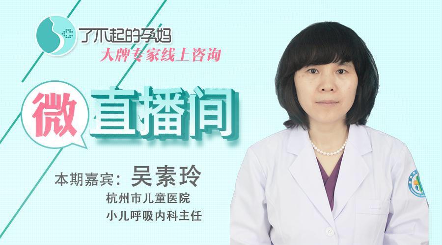 预告图吴素玲.jpg