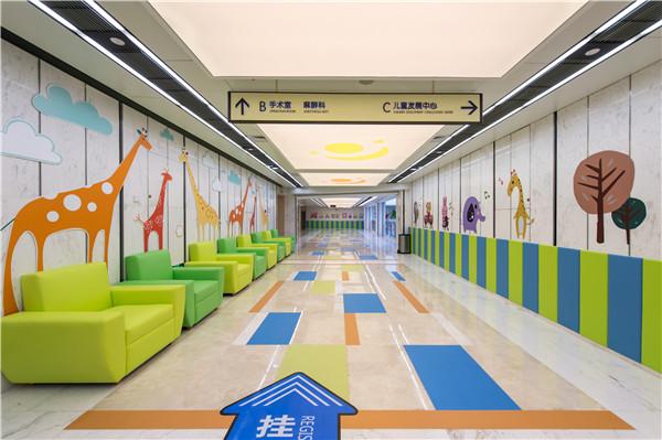 杭妇院儿童发展中心