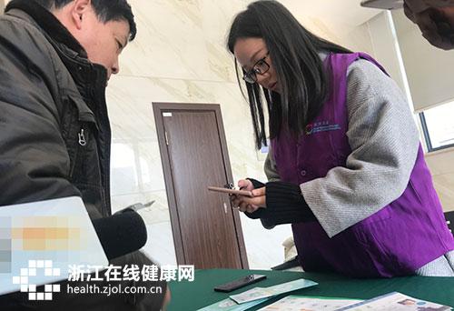 浙大儿院推出微信小程序,看发烧可先在家申请化验单