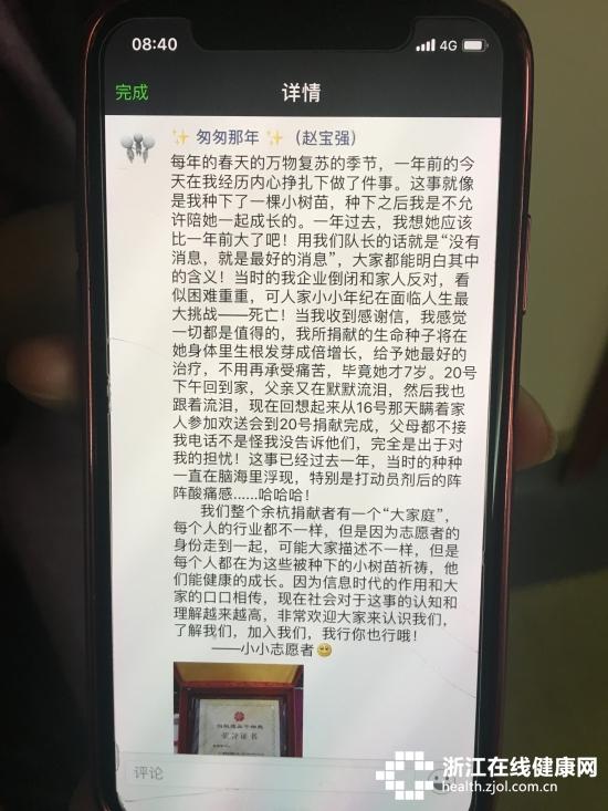 微信图片_20180320112225.jpg