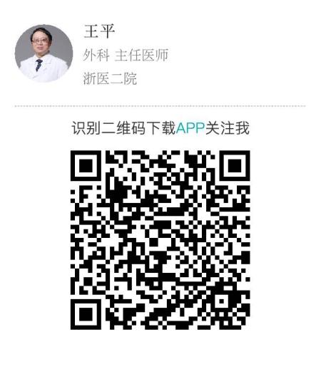 王平app图.jpg
