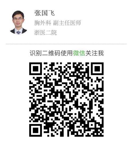 张国飞微信.jpg