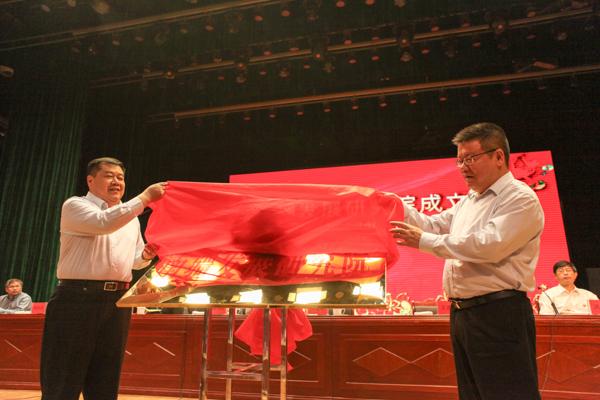 浙江智库 扎根新疆 南疆发展研究院在阿克苏成立