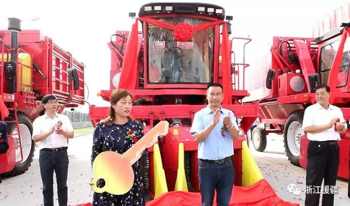 沙雅钵施然智能农机有限公司举行投产仪式