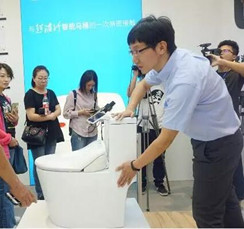"""台州市举办智能马桶 """"品字标""""品牌体验活动"""