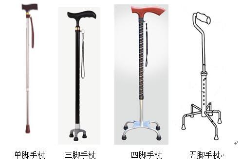 手杖.jpg