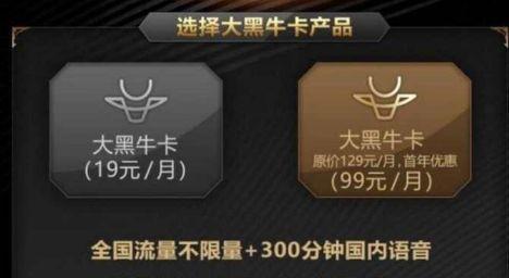 200x112