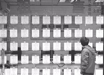 广东十一选五彩票网:价差巨大_五月杭州为何还能成交近万套二手房?