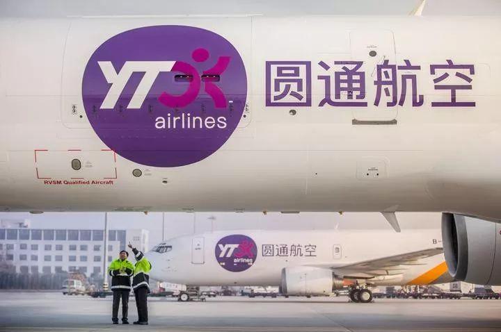网上可以买彩票吗:斥资122亿元!圆通在嘉兴机场建设全球航空物流枢纽