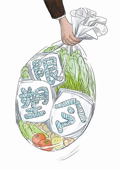 """中国福利彩票网:塑料袋仍是""""主角""""__""""限塑""""10年效果喜忧参半"""
