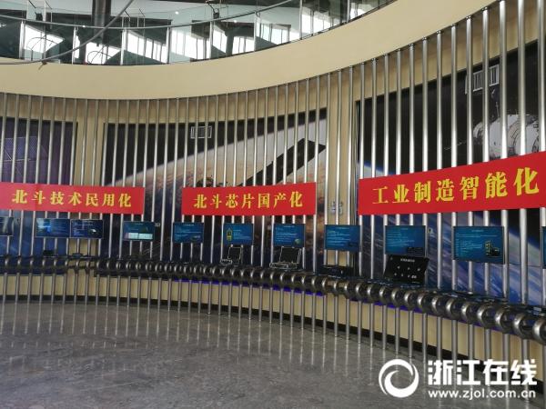 北斗科技集团大厅2.jpeg