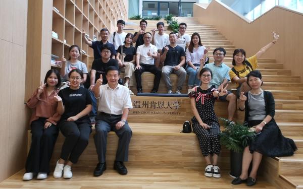浙江在线:打造中外合作办学典范 肯恩向世界讲好今日的温州故事