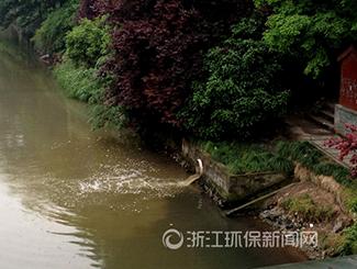 环保现场第十九期:杭州和睦港治水短板很明显