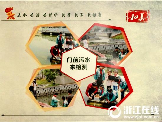 湖州市长兴县吕山乡中心小学和美阳光假日小队3.JPG