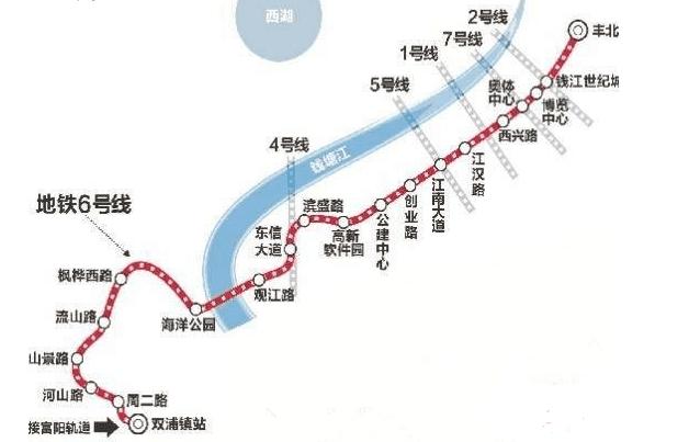 杭州地铁6号线火车东站站动工 市民出行需绕行图片