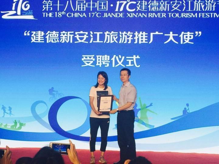 奥运冠军孟关良做推介 新安江旅游节精彩抢鲜看