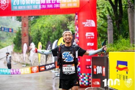 2018TNF100秦岭国际越野跑挑战赛圆满成功